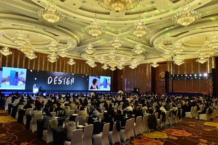 Idf international design forum chengdu 2017 by if if for International decor 2017