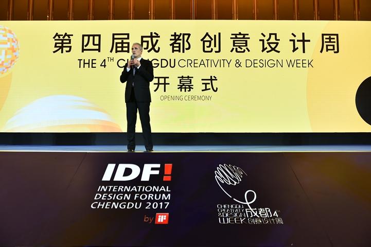 02_IDF Chengdu 2017 by iF