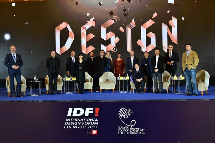 04_IDF Chengdu 2017 by iF
