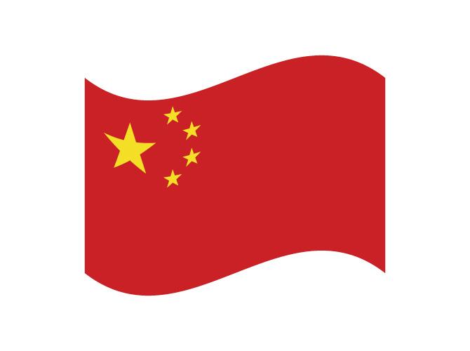 if design center chengdu if world design guide